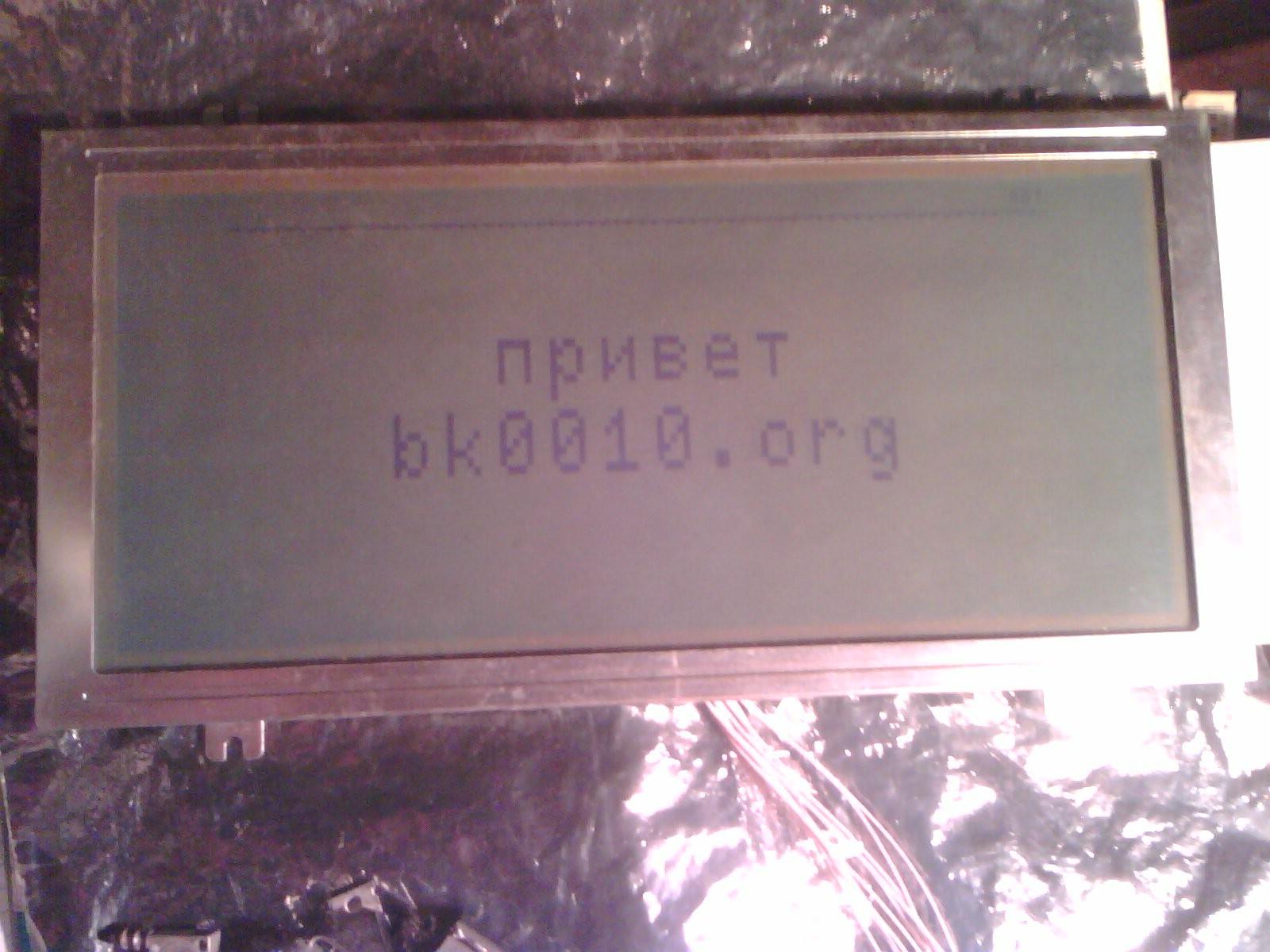 инструкция терминала сбора данных motorola wt 4000